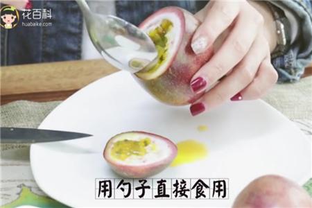 百香果怎么吃