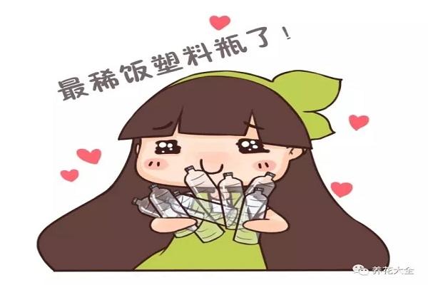 塑料袋塑料瓶养花这么方便有效,真后悔都扔了